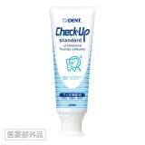 checkup_s_pht.jpg