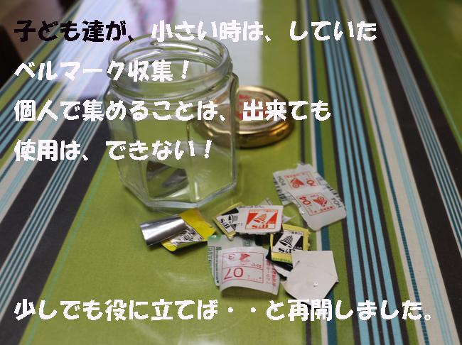 002-87654-987765-6789.jpg
