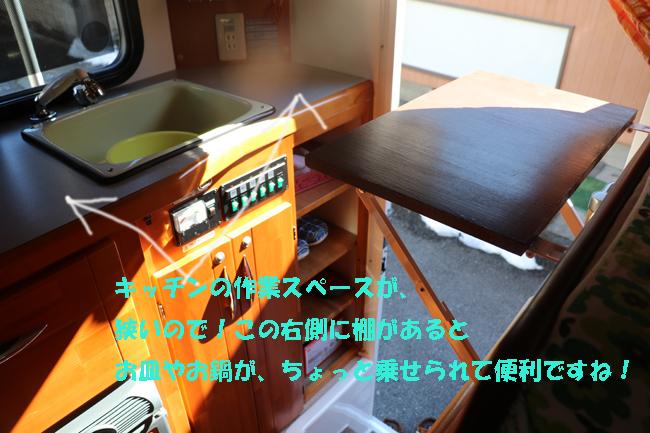 052-356789-89877-678.jpg