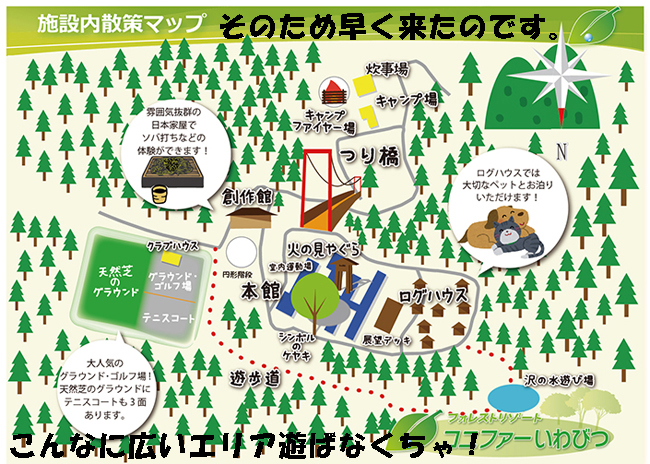 conifer-map-1-10-123.jpg