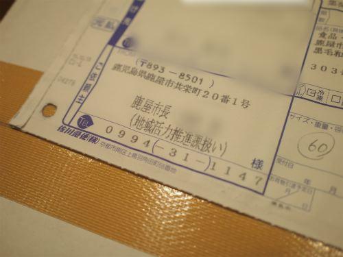PC120022縮小