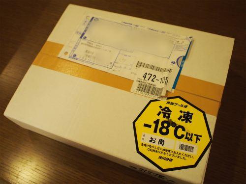 PC120019縮小