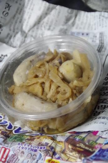 小野窯のお母さんに頂戴した里芋の煮物