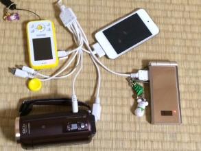 USB充電マルチケーブル