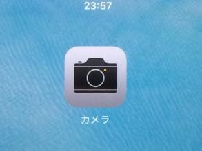 【ホームIT】 大画面「iPadPro」で実家のおじいちゃん・おばあちゃんとTV電話(FaceTime)♪遠距離帰省や単身赴任の味方!