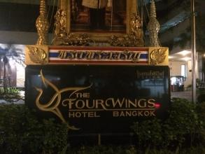 「The Four Wings Hotel Bangkok(ザ フォーウイングス ホテル バンコク)」に宿泊した♪