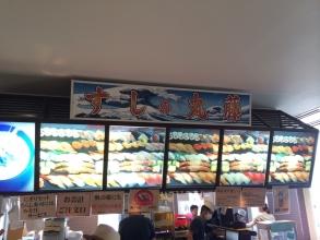 「アクアワールド茨城県大洗水族館」のレストラン!大人も子供も大満足♪