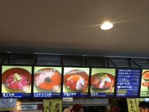 アクアワールド茨城県大洗水族館の海鮮丼の種類多彩
