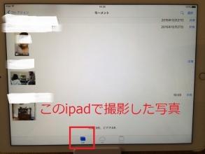 「iPad Pro」で実家のおじいちゃん・おばあちゃんとTV電話♪ 遠距離帰省や単身赴任の味方!