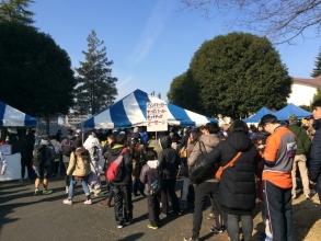 横田基地 フロストバイトロードレース