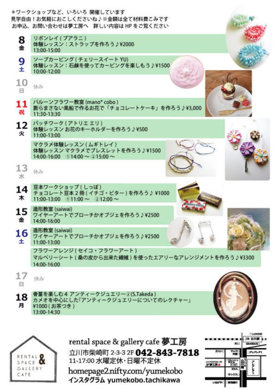ichimaru2.jpg