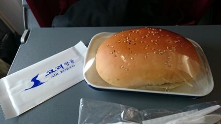 高麗航空機内食