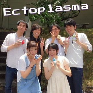 Ectoplasma.jpg