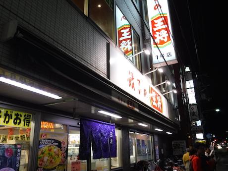 DSCF4692.jpg