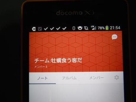 DSCF6364.jpg