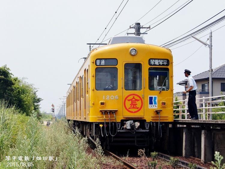 DSC02130 (750x561)