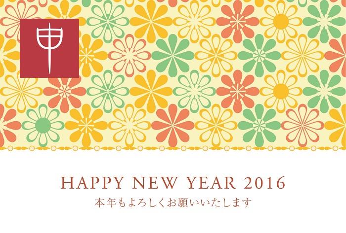 2016-00021-2.jpg
