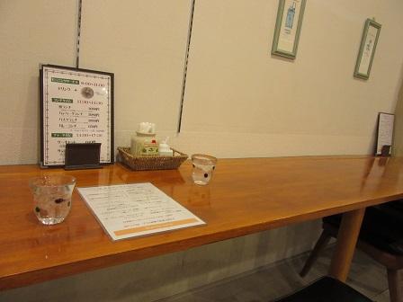 サニーカフェ1