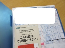 ファイル3