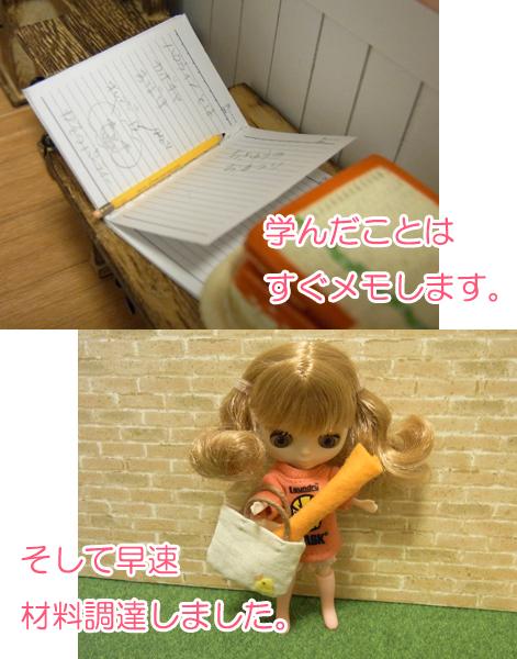 page03_hw.jpg