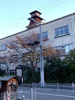 有済小学校櫓1511
