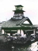有済小学校旧校舎の櫓501511