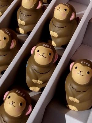 城南宮猿みくじ1601