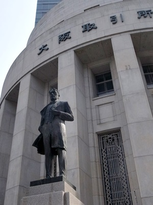 大阪取引所五代友厚像1602