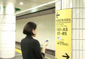 tokyo-metro-ble0.png