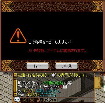 下級DX2戦目1