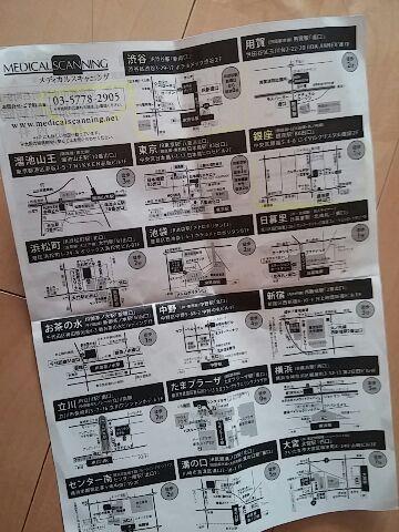 moblog_013fe145.jpg