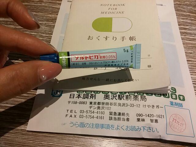 moblog_1fef02da.jpg
