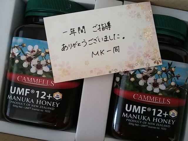 moblog_fd474621.jpg