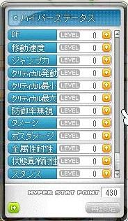 Maple13842a.jpg