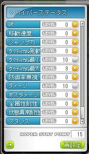 Maple13843a.jpg
