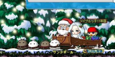 Maple13848a.jpg