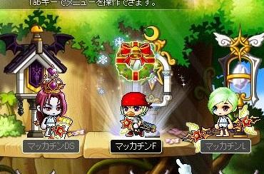 Maple13849a.jpg