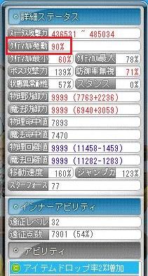 Maple13860a.jpg