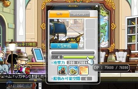Maple13868a.jpg