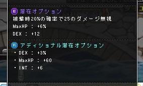 Maple13870a.jpg