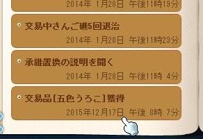 Maple13875a.jpg