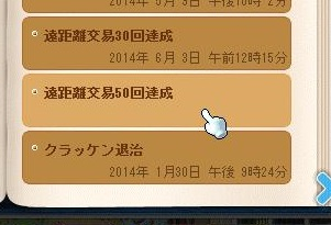 Maple13876a.jpg
