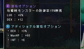Maple13882a.jpg