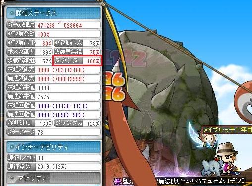 Maple13886a.jpg