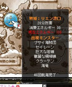 Maple13888a.jpg