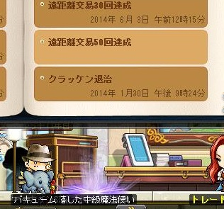Maple13889a.jpg