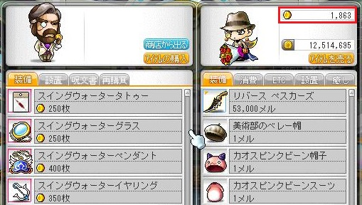 Maple13901a.jpg