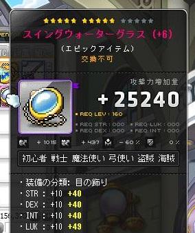Maple13902a.jpg