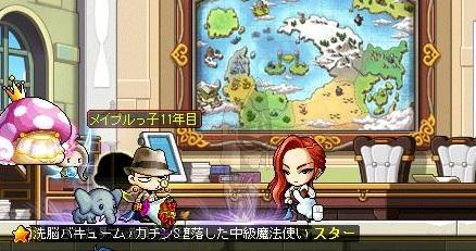 Maple13905a.jpg