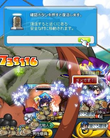 Maple13912a.jpg